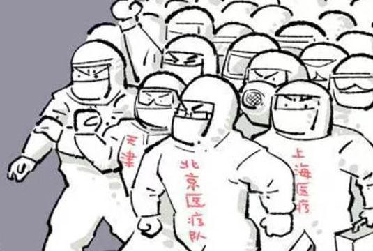 FGA家书 | 突发疫情面前,团结一心 共同抗击