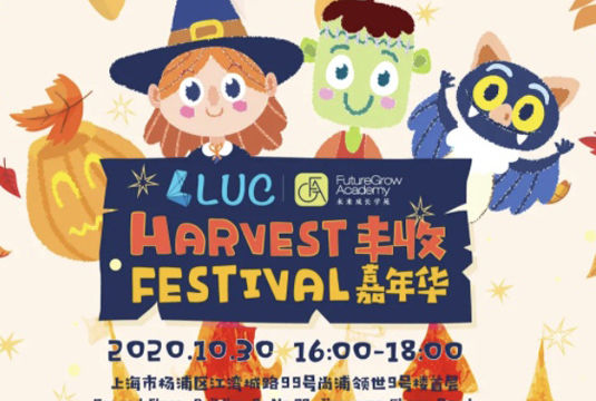Open for Registration   FGA Havest Festival is Coming