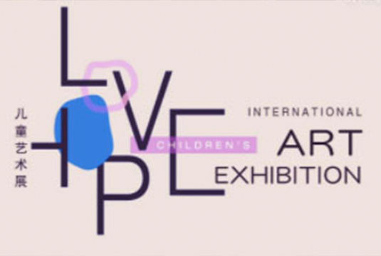 Art Exhibition in March| A collision between Art and Life