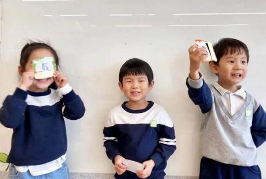 校园精彩 | 为孩子早期的社会和情感学习加油鼓掌