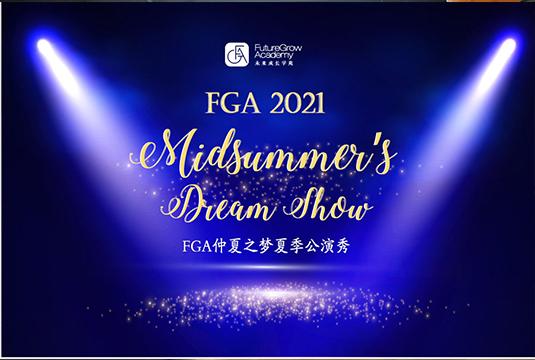 FGA's 2021 Mid-summer's Dream Show | Your Future Starts at FGA